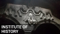 Odnośnik do INSTYTUT HISTORII EN